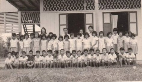 Photo taken at St Augustine Primary School about 40 years ago