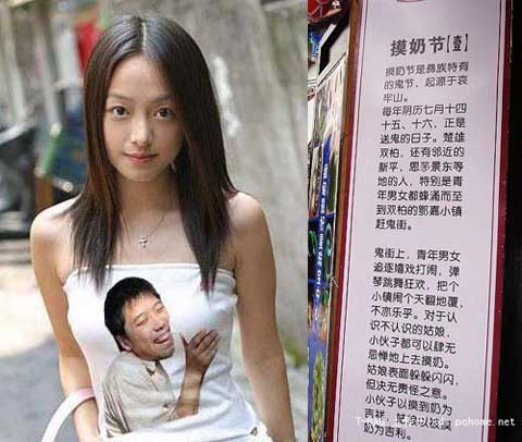 Breast-Touching Festival or Monai Jie