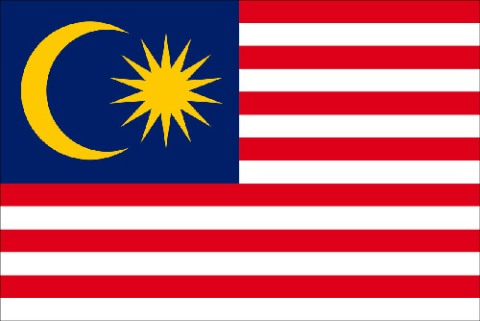 "The Malaysian flag...Jalur Gemilang (Malay for ""Stripes of Glory"")"