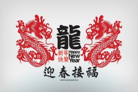 Year of the Dragon 2012 - Long Nian Da Ji