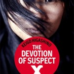 "The cover of ""The Devotion Of Suspect X"" by Keigo Higashino"
