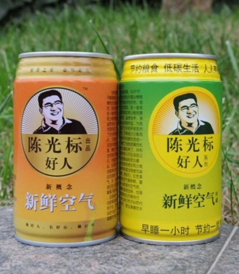 """Chen Guangbiao Good Man"" canned fresh air"