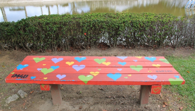 Bench/Table art