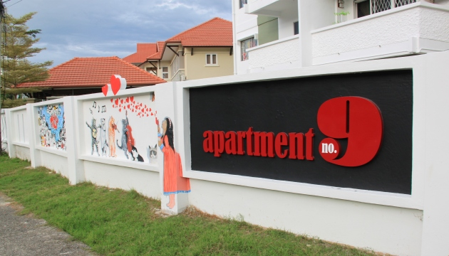 Street art at Apartment 9