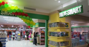 Smart Bookshop Miri