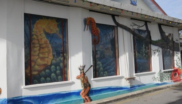 The beautiful artworks at Miri Heritage Centre