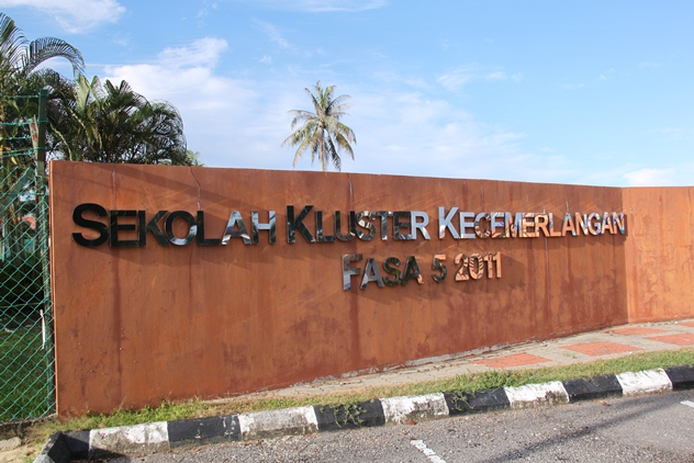 Signboard of the college at the entrance