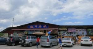 Lung Meng 龍門客棧
