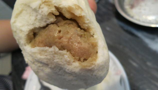 Mushroom meat pau