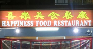 Happiness Food Restaurant