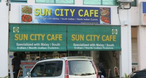 Sun City Cafe