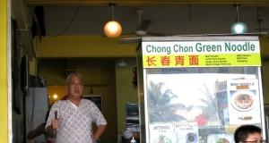Chong Chon Green Noodle