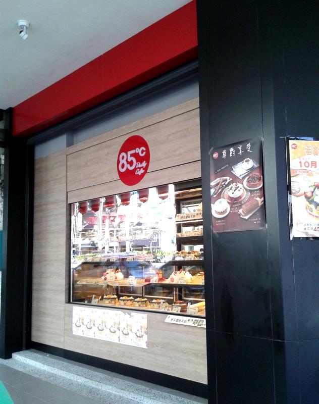 85°C Bakery Café