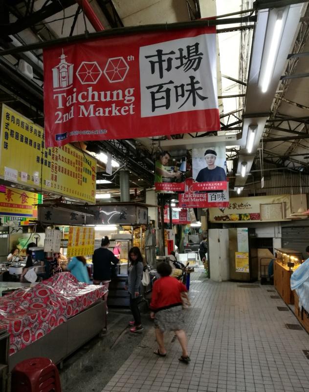 Taichung 2nd Market