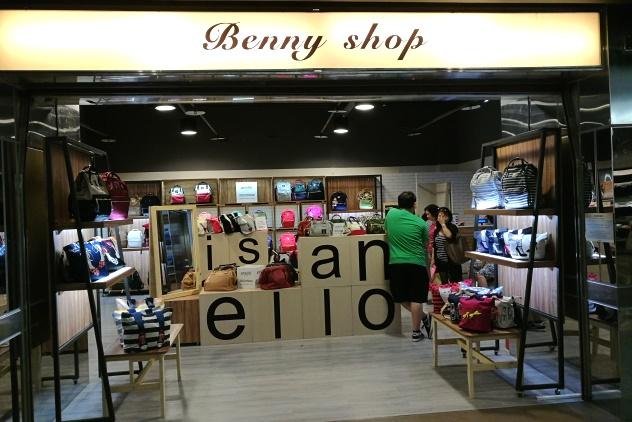 Benny Shop