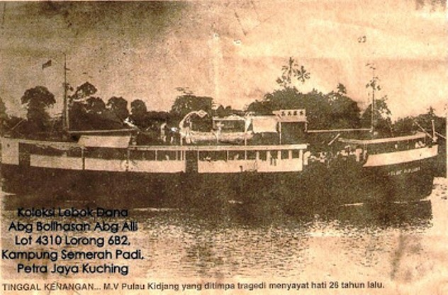 MV Pulau Kidjang (Submitted by Abg Bollhasan Abg Alli to Sejarah Sarawak facebook)