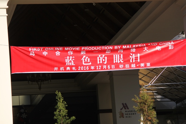 Banner for the event