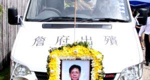 RIP, Ah Kuok!