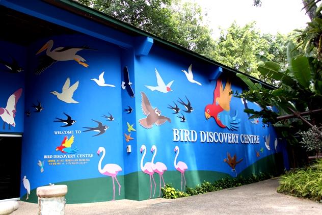 Bird Discovery Centre