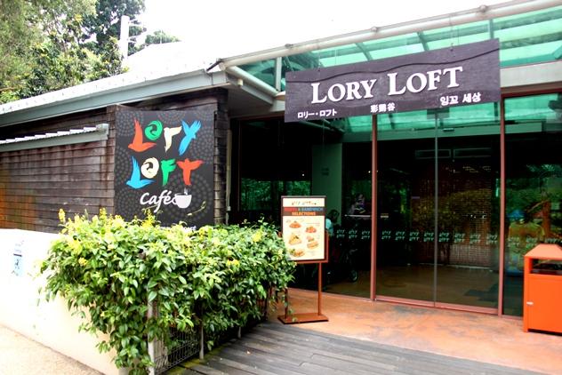 Lory Loft