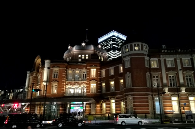Cute Tokyo Station