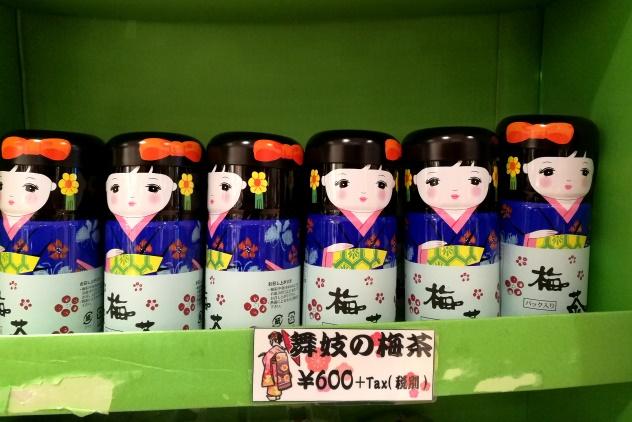Cute souvenirs