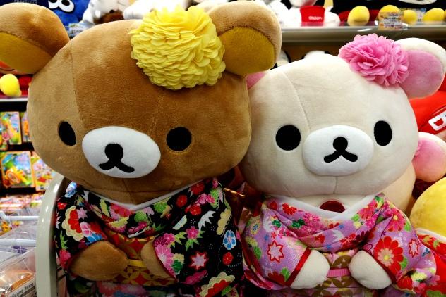 Cute toys