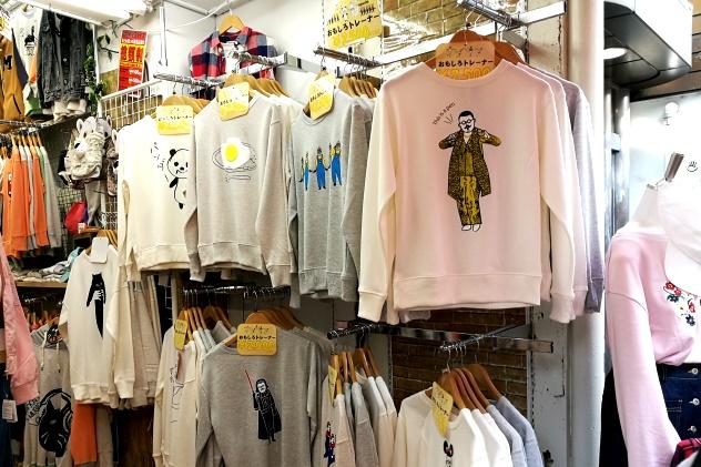 Care for a Piko-Taro t-shirt?