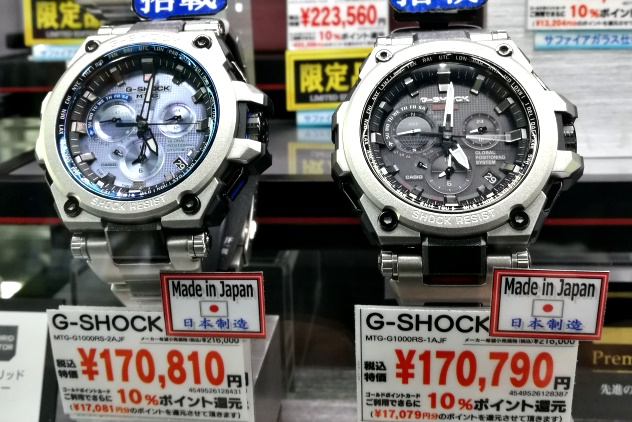 I did not know that G-shock watches can be so expensive