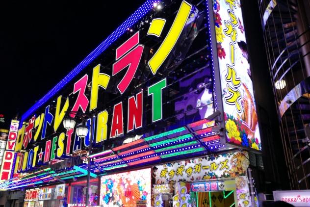 The huge neon signboard of Robot Restaurant