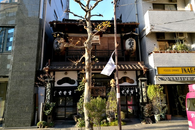 Cute 100 year old restaurant