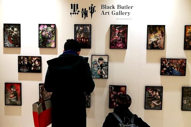Manga posters