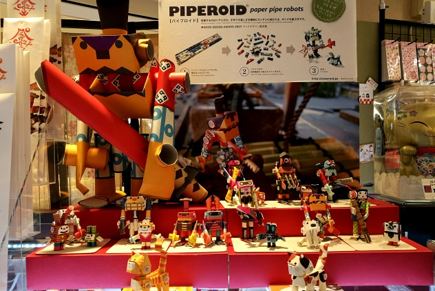 Paperoid paper pipe robots