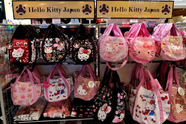 Cute Hello Kitty bags