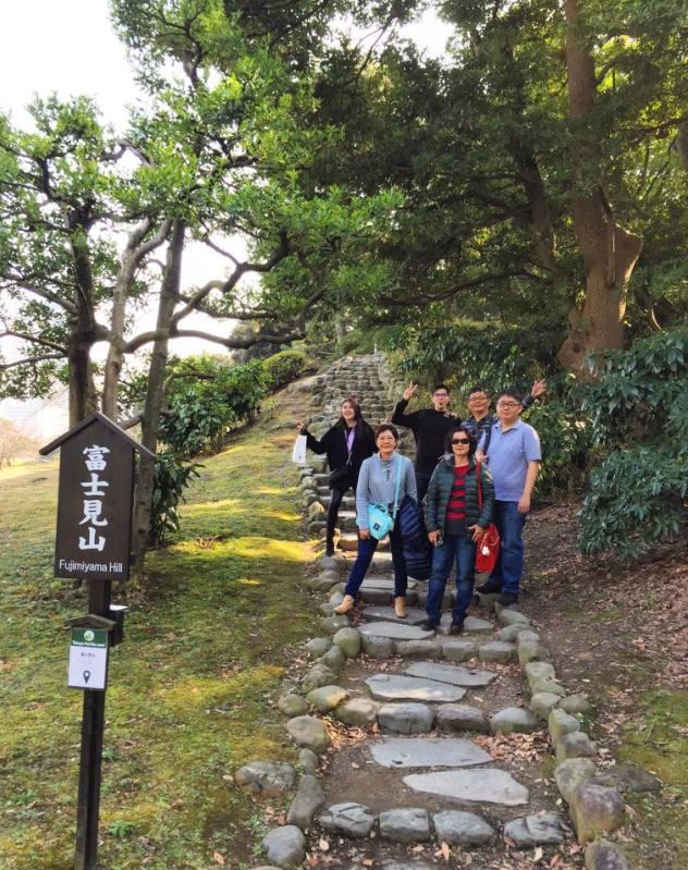 Fujimiyama Hill