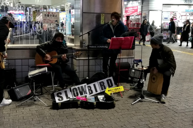 A street band performing in Shibuya
