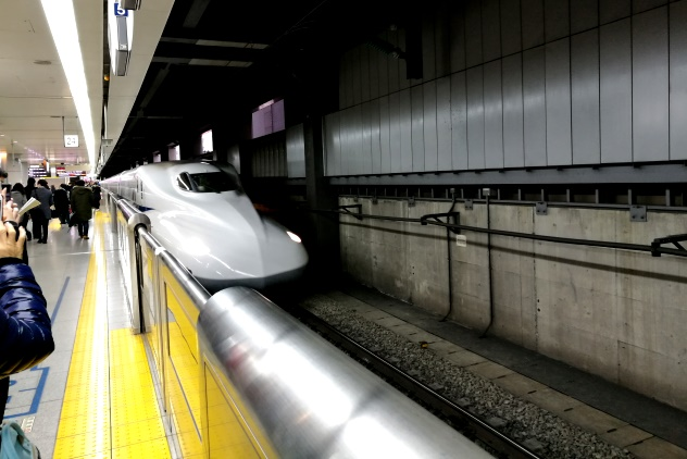 The arrival of the bullet train