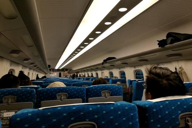 Inside the bullet train