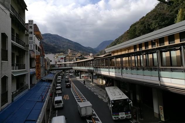 Hakone-Yumoto
