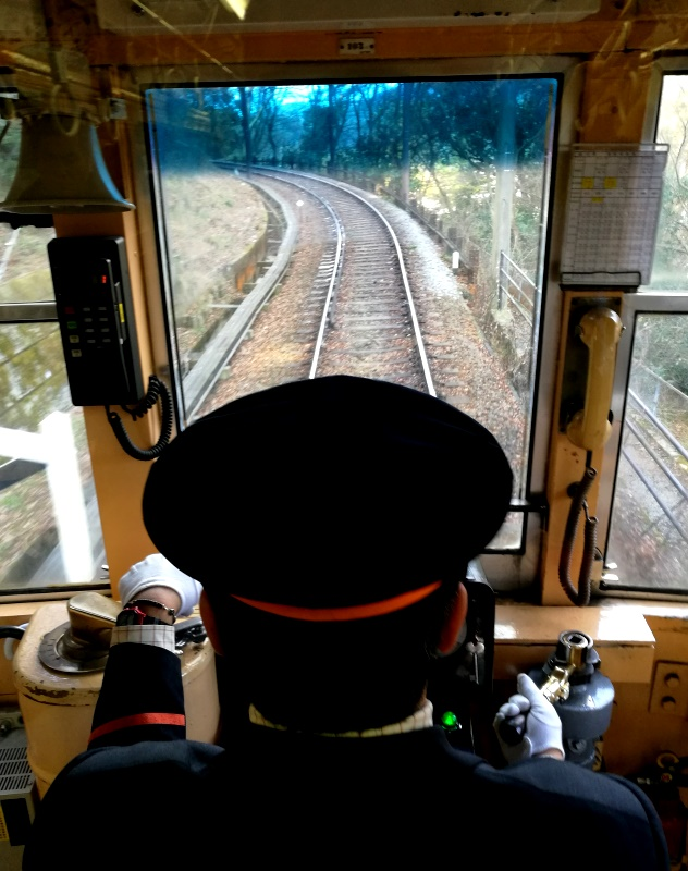 During one part of the journey, I was standing behind the train driver