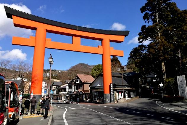 The small town near Lake Ashi