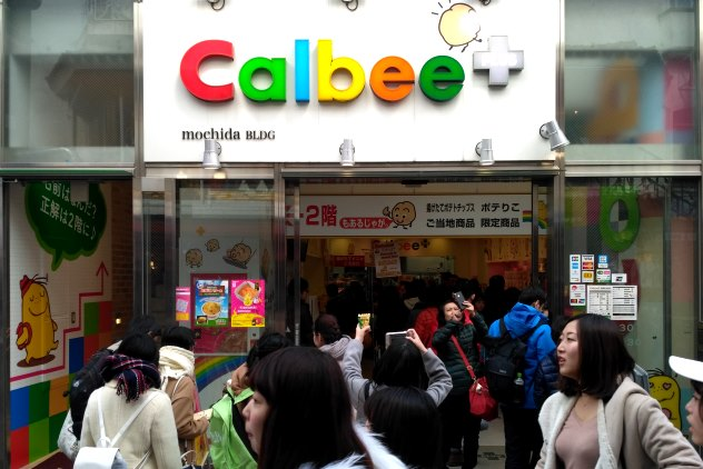 Calbee outlet