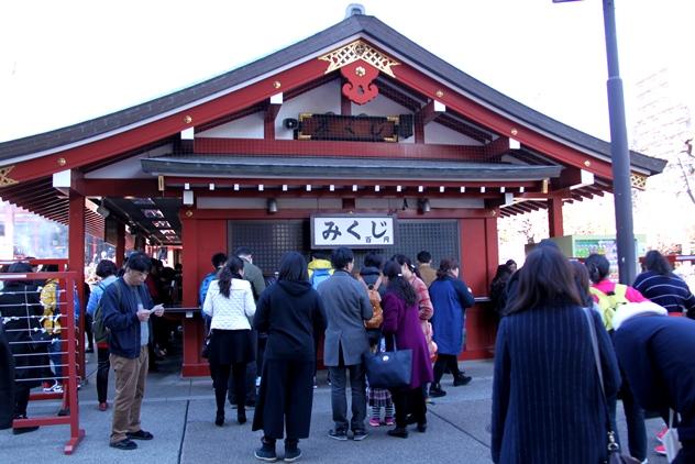 Omikuji stations