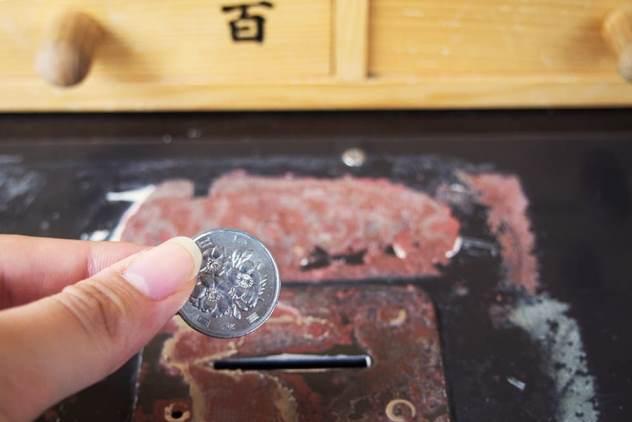 Insert a 100 yen coin