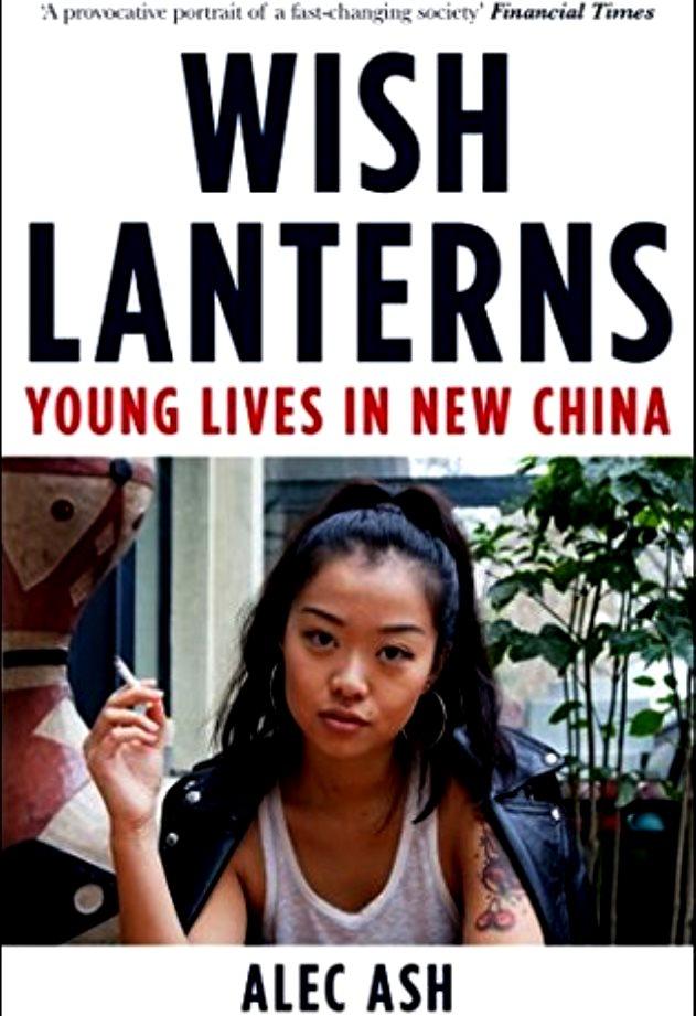 Wish Lanterns by Alec Ash