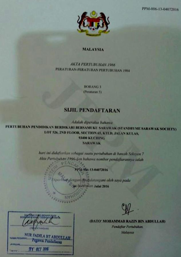 The registration certificate from the ROS