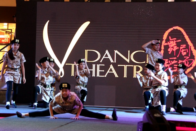 Dance Theatre performance